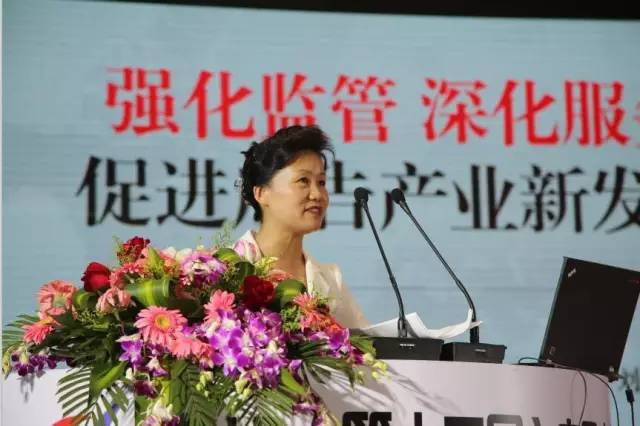 国家工商总局广告监督管理司司长刘敏