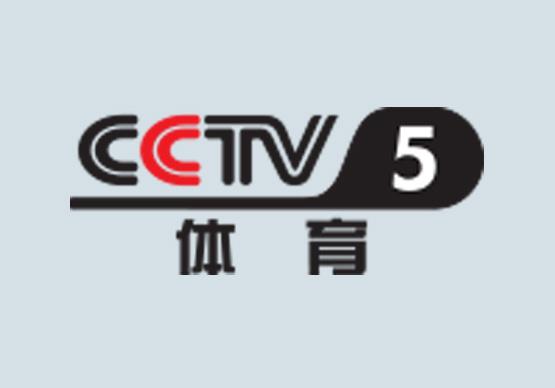 CCTV5体育频道 央视广告价格