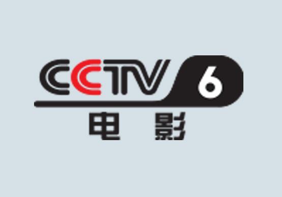 CCTV6电影频道 央视广告价格
