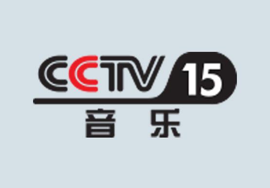 CCTV15音乐频道 央视广告价格
